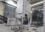 粉煤灰吨包卸料站、焦炭粉吨包拆包站