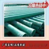 玻璃钢电力管_玻璃钢管生产厂家_湖北玻璃钢管道