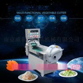 江苏南京新款全自动切菜机 多功能的切菜机价格