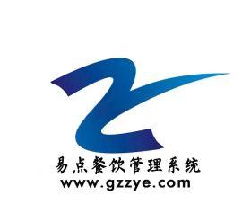 广州自助点餐系统, 餐厅收银软件, 美食广场管理系统
