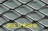 专业生产钢板网 菱形网 脚踏网 金属扩张网