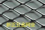 專業生產鋼板網 菱形網 腳踏網 金屬擴張網