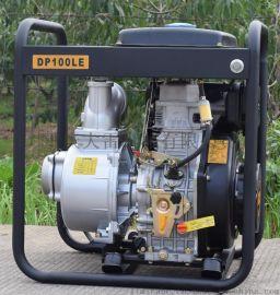 DP100LE贝隆通用4寸柴油清水泵贝隆4寸柴油水泵