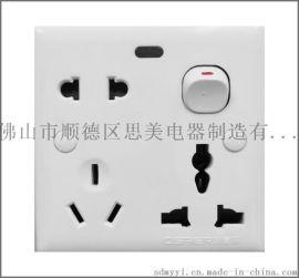出口开关插座, 开关插座,墙壁开关,墙壁插座