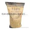 CGM-2豆石加固灌浆料
