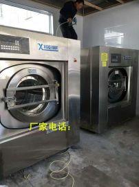 宾馆洗衣房  设备 大中型宾馆50公斤全自动洗衣机