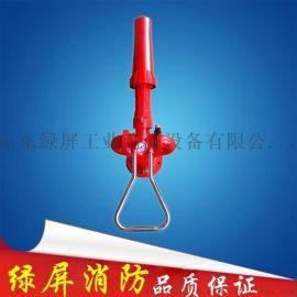 生产销售手动固定式泡沫水两用消防水炮 灭火消防器材