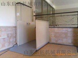 启运 促销 楼梯电动升降机 老楼加装电梯 斜挂式无障碍升降平台一层电梯家用