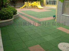 东莞幼儿园运动场安全地垫 2.5厚安全地砖
