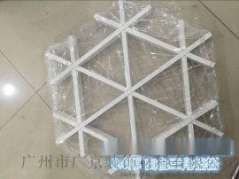 大同铝格栅【安装方法】大同金属铝格栅装饰吊顶