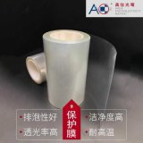 pet保护膜 6+5 硅胶 pet膜 生产厂家