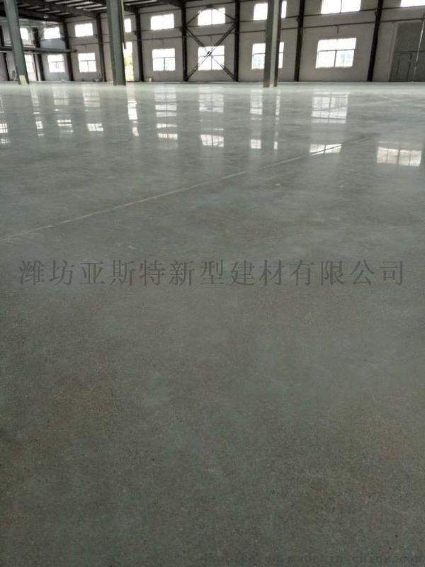 山东潍坊 混凝土密封固化地坪十几年施工经验 价格公道