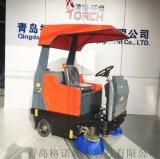 路馳潔駕駛式掃地機 物流用掃地機 倉庫用掃地機q4