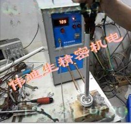 广东、珠三角哪里卖铝制品,铝管,铝件高频感应焊接机