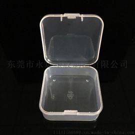 小空盒 收纳盒 塑胶盒 饰品盒 积木盒 元件盒 工具盒