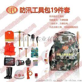 供应启裕HL-0017R防汛应急工具包
