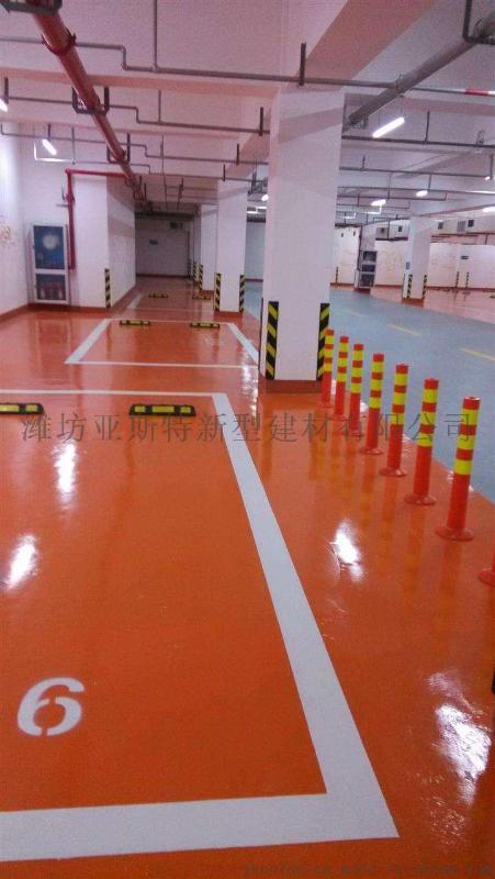 东营 大型环氧树脂停车场地坪漆工程 环氧停车场地坪 专用