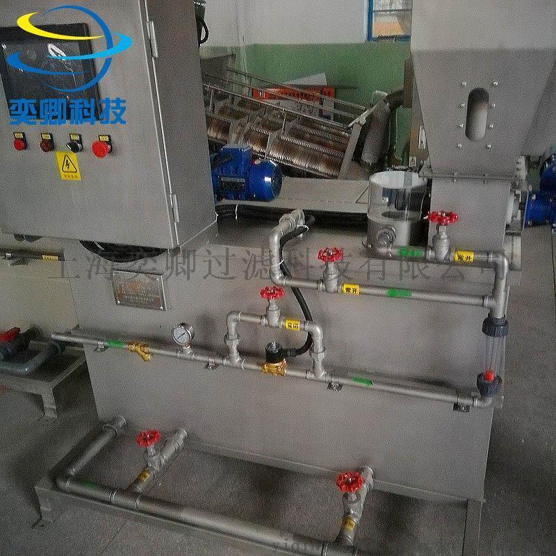 上海全自動加藥系統 不鏽鋼自動泡藥機