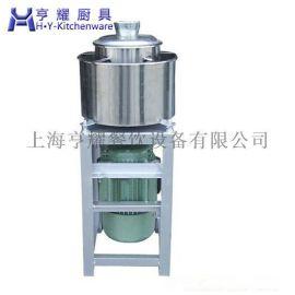 小型肉丸打浆机|肉加工打浆机|不锈钢高速打浆机|上海打肉浆机器