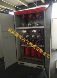 优质的高压电容柜功能完善 经久耐用