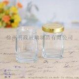 燕窝玻璃瓶,水晶玻璃瓶,牛奶玻璃瓶