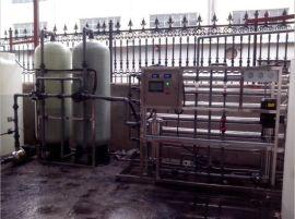 供应湖州市纯水设备|洗洁精生产纯水设备|湖州市设备