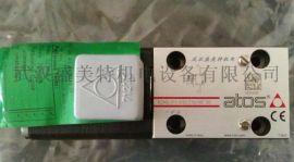 阿托斯電磁閥DHI-0610/A-X 24DC 23