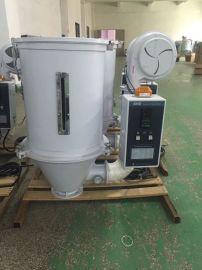 SHD-400KG料斗干燥机