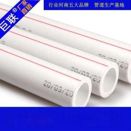 安阳ppr管材管件厂家,管道标杆企业