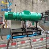 上海固液分離機廠家 奕卿科技 糞便處理