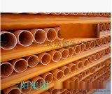 非開挖拉管頂管MPP, MPP電纜保護管