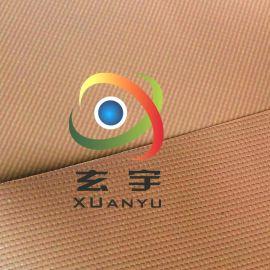 廠家直銷2.1米寬12種顏色啞光PVC防水塗層夾網布 充氣膜布
