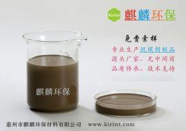 麒麟环保铝模板油性脱模剂KY-52有效隔离剂源头厂家没有中间商