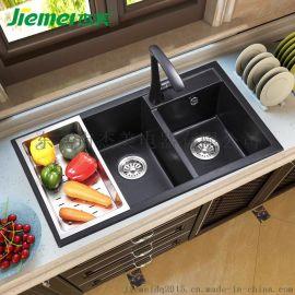 杰美JM205厨房石英石水槽双槽花岗岩水槽