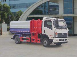 自卸式垃圾车|挂桶自装卸式垃圾车|7方垃圾车