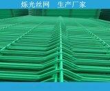 优质网片 专业生产各种型号的镀锌铁丝网片