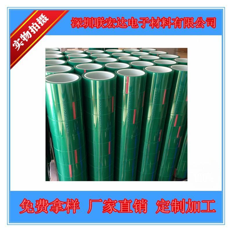 厂家直销绿色高温胶带 电镀烤漆遮蔽绿胶