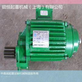 台湾圣音马达 端梁马达 软启动马达圣音电机