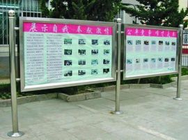 榆林那個廠家制作不鏽鋼公告欄口碑好質量保證