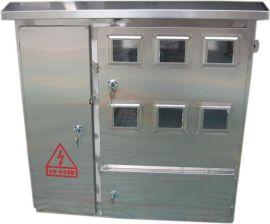 平凉不锈钢落地柜/平凉铝板来料加工/厂家供应【价格电议】