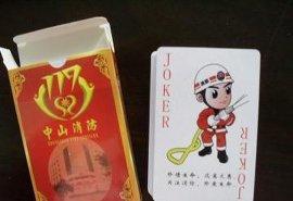 法律宣传扑克