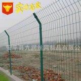 園林綠化防護網 隔離柵 小區工廠圍欄