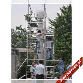 广州16米高空作业设备 铝合金脚手架 轻巧安全快装