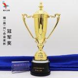 金属奖杯,校园运动会比赛奖杯,冠亚季奖杯订制