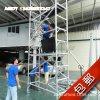 单宽斜梯11.6平台,广州厂家直销 可移动脚手架 布景搭建家装