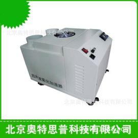 奥特思普超声波加湿机 超声波雾化加湿机ZS-20保鲜雾化加湿机 雾化加湿器