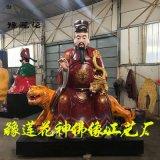 2.5米药王爷神像满彩彩绘、孙思邈千金方、十大药王