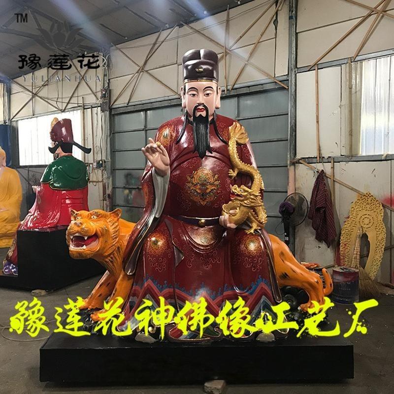 2.5米藥王爺神像滿彩彩繪、孫思邈千金方、十大藥王