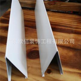 铝挂片天花吊顶材料 铝合金V字形挂片天花定制