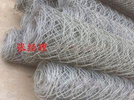 镀锌格宾网 生态石笼网箱 六角包塑石笼网